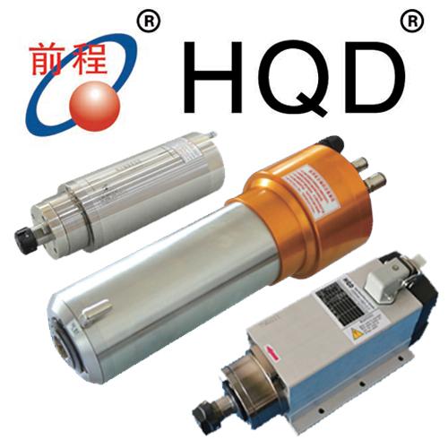 HQD Spindle Motor