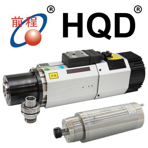 HQD Han Qi Spindle Motor